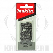 Насадка Makita Ph1х25мм (10шт) P-06030